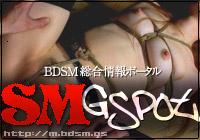 SM調教!変態M女のGスポット